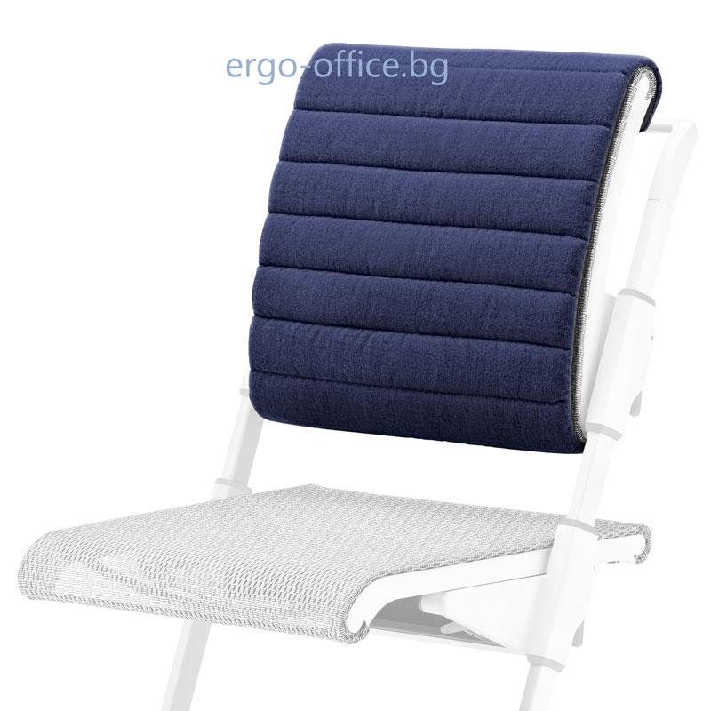 възглавничка за облегалката на стол Unique S6 тъмно синя