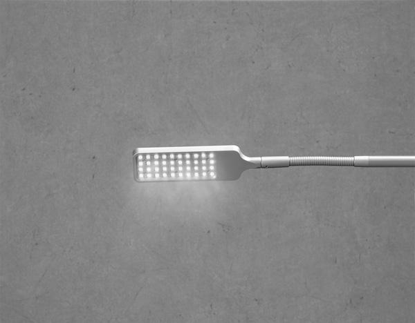 lampa za buro L7 LED